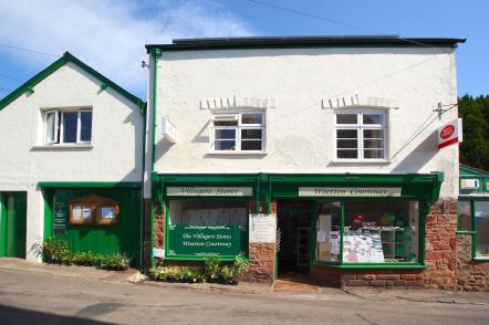 Our shop is owned by the village